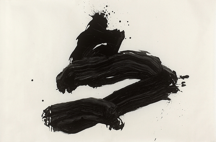 YU-ICH (Inoue Yûichi), tori (bird), 1978, ink on paper, 121 x 183 cm, Catalogue Raisonné, Vol. III, # 78019