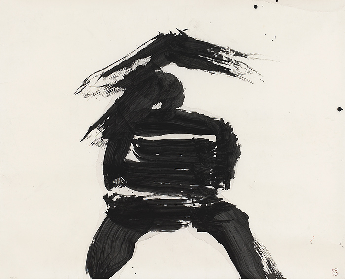 YU-ICH (Inoue Yûichi), hin (poverty), In YU-ICHIs Worten: schlicht und der Natur gemäß, 1973.1.13, ink on paper, 98 x 121,5 cm, Catalogue Raisonné, Vol. II, #73004